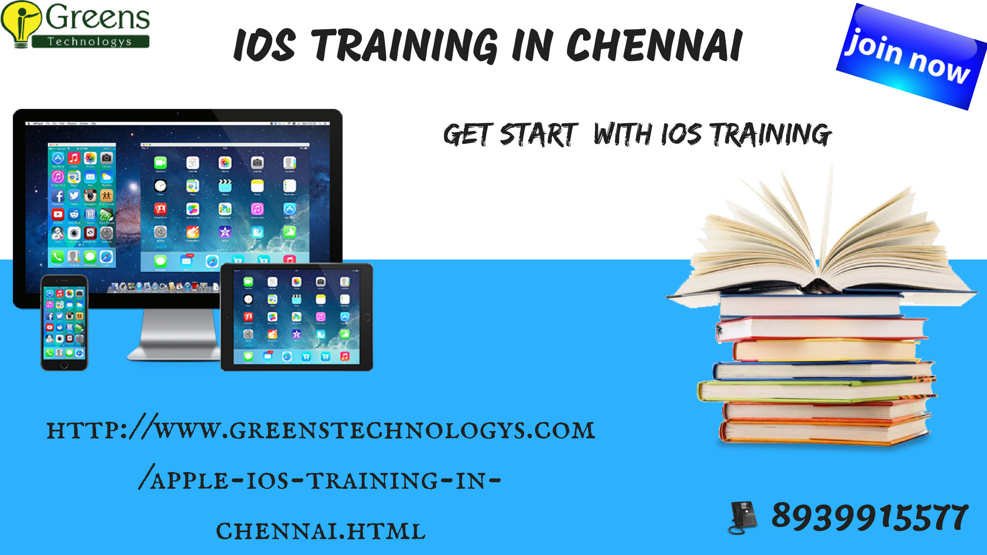 ios training chennai